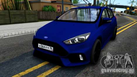 Ford Focus 2017 для GTA San Andreas