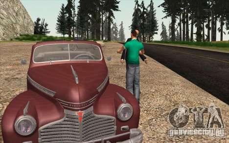 Жизненная ситуация 7.0 для GTA San Andreas второй скриншот