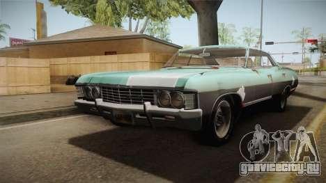 Chevrolet Impala 1967 для GTA San Andreas