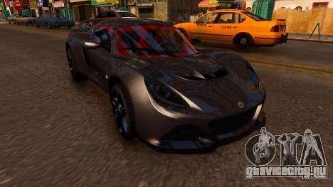 Lotus Exige Cup 360 для GTA 4 вид справа