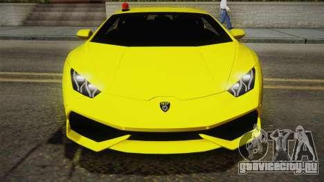 Lamborghini Huracan FBI 2014 для GTA San Andreas вид справа