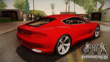 Bentley EXP 10 Speed 6 для GTA San Andreas вид слева