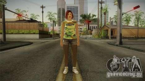 GTA 5 Online DLC Female Skin для GTA San Andreas второй скриншот