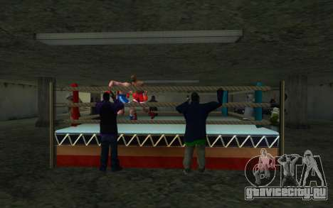 Нелегальный боксерский турнир 1.0 для GTA San Andreas