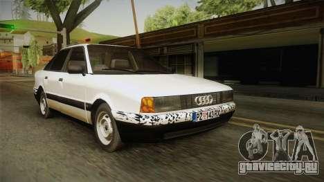 Audi 80 B3 V8 для GTA San Andreas
