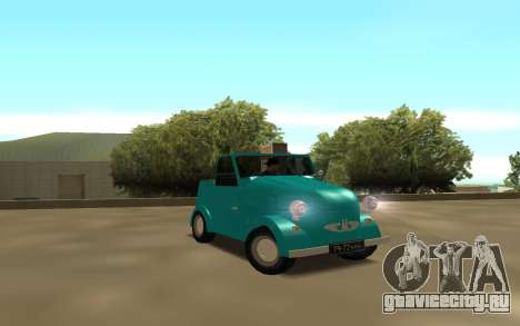 CeAZ C ZA 1958 для GTA San Andreas