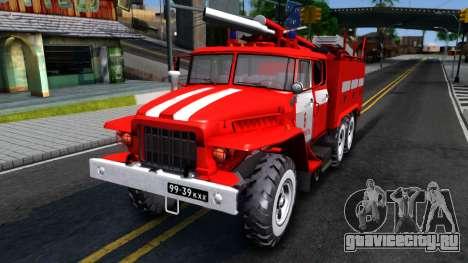 Урал 375 Виктора Кибенка для GTA San Andreas