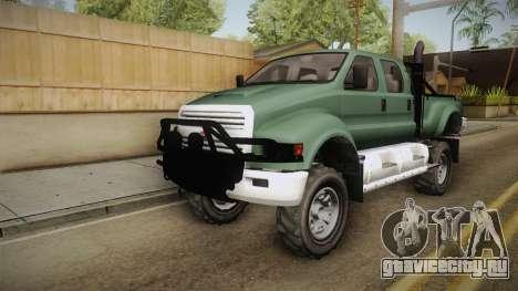 Vapid Guardian для GTA San Andreas