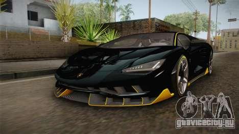 Lamborghini Centenario LP770-4 2017 Carbon PJ для GTA San Andreas вид справа