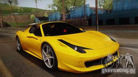 Ferrari 458 Spider FBI для GTA San Andreas