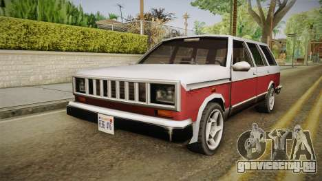 Bobcat Station Wagon v2 для GTA San Andreas