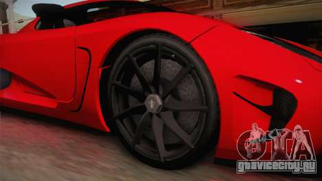 Koenigsegg Agera для GTA San Andreas вид сзади