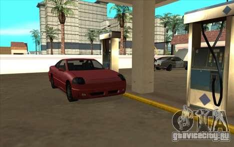 Жизненная ситуация v6.0 - Автозаправка для GTA San Andreas второй скриншот