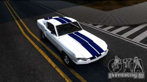 Ford Mustang Shelby GT500 для GTA San Andreas вид справа