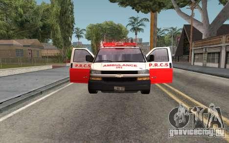 Палестинские Машины Скорой Помощи для GTA San Andreas вид слева