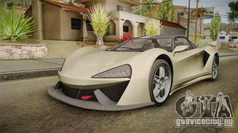 GTA 5 Progen Itali GTB для GTA San Andreas вид справа