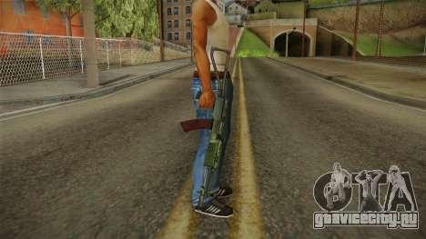 Battlefield 4 - AEK-971 для GTA San Andreas третий скриншот