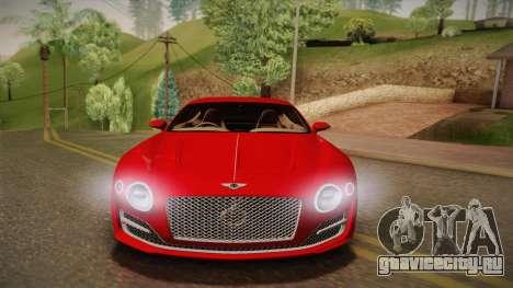 Bentley EXP 10 Speed 6 для GTA San Andreas вид сзади