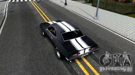 Chevrolet Camaro 1969 для GTA San Andreas вид сзади