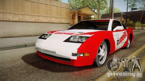 ETR1 EuR0S Red для GTA San Andreas