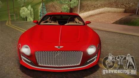 Bentley EXP 10 Speed 6 для GTA San Andreas вид справа