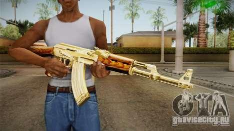 AK-47 Gold для GTA San Andreas третий скриншот