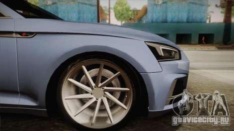 Audi S5 2017 для GTA San Andreas вид сзади слева