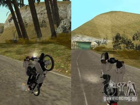 Хонда ГБО для GTA San Andreas вид изнутри