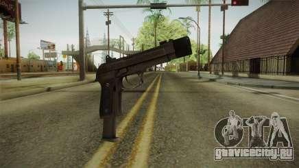 Battlefield 4 - SW40 для GTA San Andreas