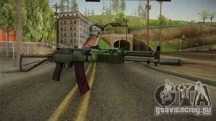 Battlefield 4 - AEK-971 для GTA San Andreas