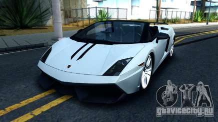 Lamborghini Gallardo LP570-4 Spyder 2012 для GTA San Andreas