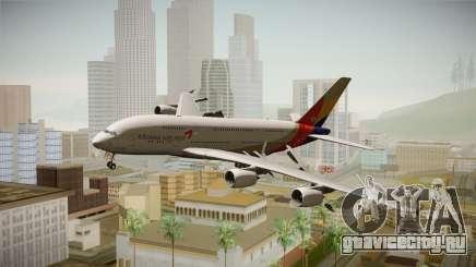 Airbus A380 Asiana Airline для GTA San Andreas