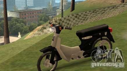Хонда ГБО для GTA San Andreas