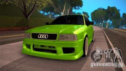 Audi 80 NFS для GTA San Andreas