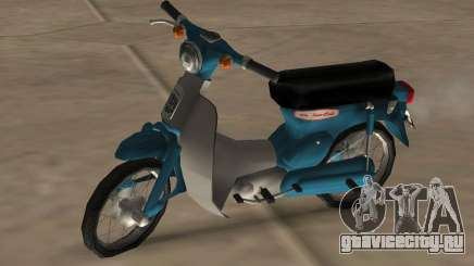 Хонда Супер Cub Изменен для GTA San Andreas