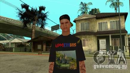 Skin VLA-1 Armenian V4 для GTA San Andreas