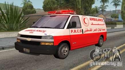 Палестинские Машины Скорой Помощи для GTA San Andreas
