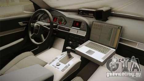 Audi A6 Turkish Police для GTA San Andreas вид изнутри