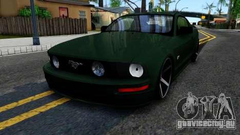 Ford Mustang GT 2009 для GTA San Andreas