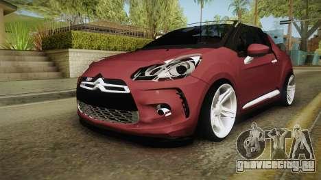 Citroen DS3 для GTA San Andreas