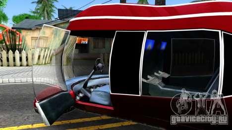 Alien Moonbeam для GTA San Andreas вид изнутри