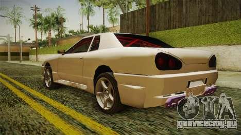 Elegy R32 для GTA San Andreas вид сзади слева