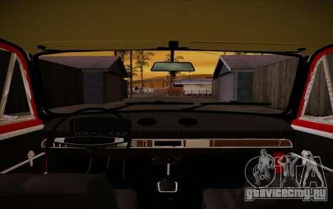 ВАЗ 2101 GVR V3 для GTA San Andreas вид сверху