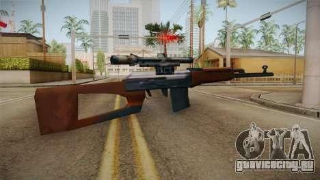 Dragunov Low Poly SA Style для GTA San Andreas второй скриншот