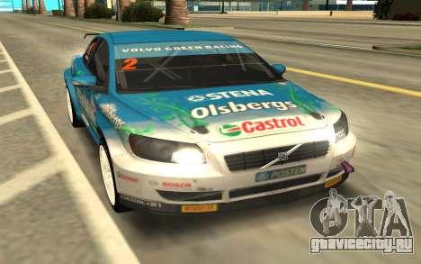 Volvo C30 STC для GTA San Andreas