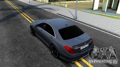 Mercedes-Benz S63 AMG для GTA San Andreas вид сзади