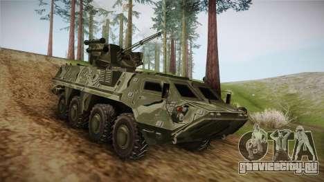 БТР-4Е для GTA San Andreas
