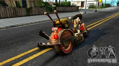 Механоцикл для GTA San Andreas вид сзади слева