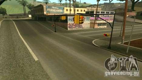 Русские дороги для GTA San Andreas седьмой скриншот