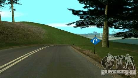 Русские дороги для GTA San Andreas девятый скриншот